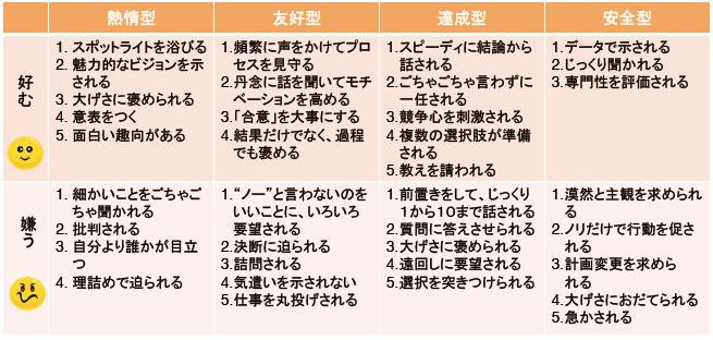 2015-08-30-6